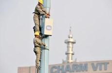 越南各大城市做好5G商用充分准备