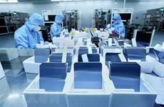 北江省力争实现2020年吸引投资资金达10亿美元的目标