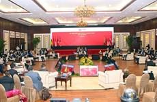 ASEAN 2020: 努力促进RCEP协定谈判