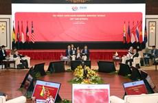 东盟经济部长发表关于应对新冠肺炎疫情的联合声明