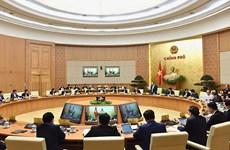 """越南政府2020年2月份例行会议决议:继续贯彻落实""""防疫犹如防敌""""的精神"""