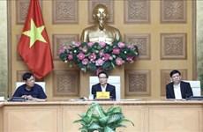 越通社简讯2020.3.11