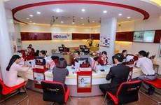 HDBank荣获越南境内最佳银行