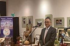 越南风土人情图片展和越南文化展示空间活动在匈牙利正式开幕