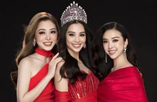 越南小姐选美大赛将推迟举行  海防市凤凰花节取消