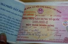 越南政府债券招标发行:成功筹资3.12万亿越盾