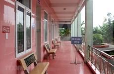 新冠肺炎疫情:越南第39例确诊病例