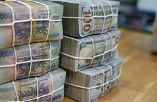 新冠肺炎疫情:国家银行尚未调整信贷增长目标