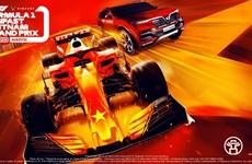 F1越南大奖赛宣布推迟 恢复时间待定