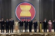 2020年东盟主席年:东盟与俄罗斯一致同意进一步深化战略伙伴关系