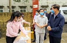 新冠肺炎疫情:各地采取措施严防疫情扩散蔓延