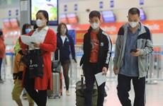 新冠肺炎疫情:旅外越南人携手抗击疫情