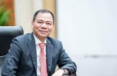 越南三名富豪跻身全球富豪榜单