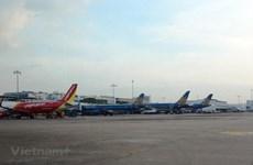 越南卫生部发布紧急通知  建议乘坐7个航班的乘客联系疾病控制中心