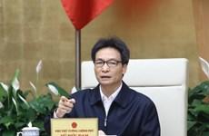 新冠肺炎疫情:越南应继续在疫情防控工作中采取强有力且果断的措施