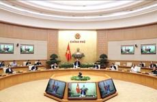 越通社简讯2020.3.16