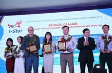 胡志明市创新创业奖正式启动