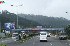 政府总理阮春福:力争在2020年完成BOT交通项目的电子不停车收费系统
