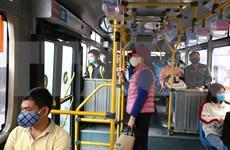 越南各地加大力度防控新冠肺炎疫情