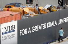 1MDB资金遭挪用马来西亚成功追回约3亿美元