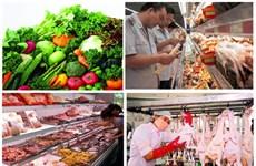 越南各地的农林水产品食品安全排名结果揭晓