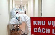 越南发现第67例新冠肺炎确诊病例
