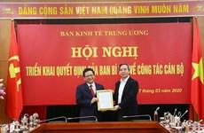 越共中央书记处任命中央经济部副部长