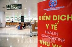 新冠肺炎疫情:卫生部就3趟发现有新冠肺炎确诊病例的航班发出紧急通知