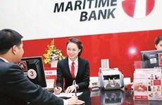 越南又有一家银行完成巴塞尔协议II标准三大支柱开展工作