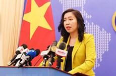 """越南不承认中国在东海所谓""""九段线"""""""