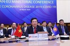 新冠肺炎疫情:东盟与欧洲各国进一步密切合作  做好疫情防控工作