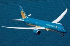 越航允许往返富国乘客改签机票