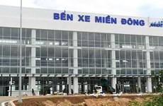 胡志明市新客运东站成为全国规模最大的客运站