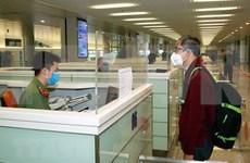 新冠肺炎疫情:越南外交部发布有关调整入境规定的通知