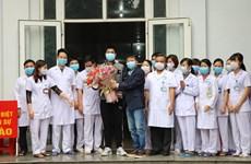 新冠肺炎疫情:越南第18例确诊病例已经痊愈