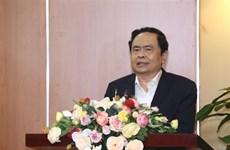 越南启动1407短信募捐活动   为新冠肺炎疫情防控工作捐款