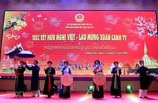 越共中央致电祝贺老挝人民革命党成立65周年