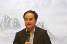 越南政府宗教委员会要求各宗教取消年度宗教活动举办计划