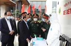 阮春福总理:每一个人均为新冠肺炎疫情阻击战的战士