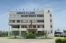 SCIC拍卖在CIENCO 5持有的1756万股股票