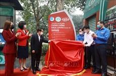 新冠肺炎疫情:越南在全国安装100个免费洗手台以防疫情