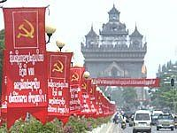 社论:老挝人民革命党的崇高使命