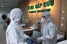 越南新增3例新冠肺炎确诊病例  共121例