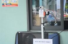 新冠肺炎疫情:越南岘港大学成功研制出廉价的远程体温测量系统