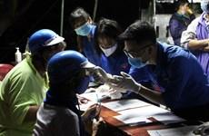 越南公布第117例和第118例新冠肺炎确诊病例