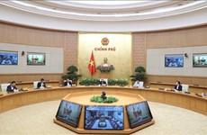 越通社简讯2020.3.23