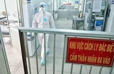 新冠肺炎疫情:中央热带疾病医院专门收治北部地区重症病例