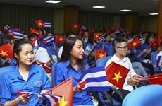 越古两国青年团加强合作