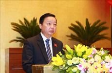 越南集中建设环境空气监测网络