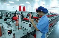 2020年第一季度越南外商直接投资资金增长近45%